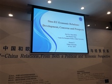 EU-China Relations, from both a political and economic perspective ('Jean Monnet Network EU-China')